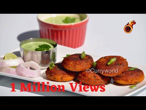 Easy Aloo Tikki||Indian Snack||Aloo Ki Tikki ||Potato Cutlet ||Eps no:216