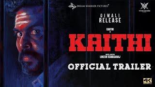 Kaithi Trailer Review | Karthi | Lokesh Kanagaraj | Sam CS | Dream Warrior Pictures