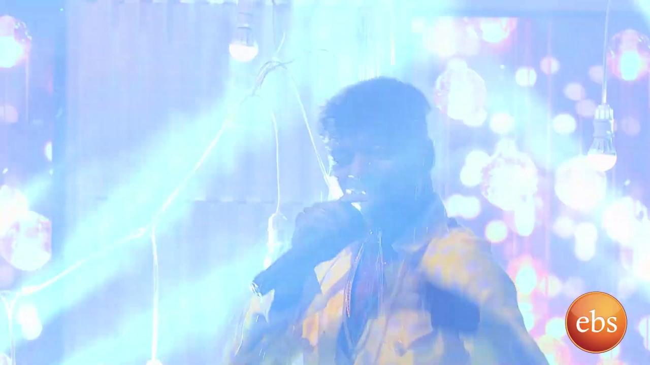 ቡዜ ማን አዲሱ ሙዚቃዉን ሔሎ በእሁድን በኢቢኤስ /Ehuden Be EBS Buze Man Hello Music Live Performance