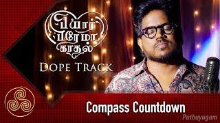 Yuvan Shankar Raja's Dope track teaser from Pyaar Prema Kadhal | Compass Countdown | 10/06/2018