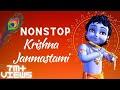 New Nepali Bhajan Kirtan - Nepali Song Bhajan - Krishna Janmashtami Bhajan  Latest Bhajan #SRDBHAKTi