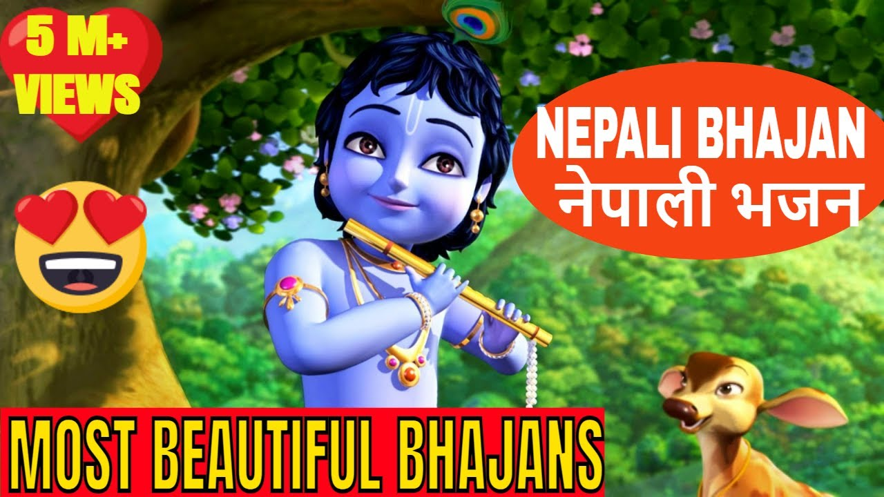 Download New Nepali Bhajan Kirtan - Nepali Song Bhajan - Krishna Janmashtami Bhajan  Latest Bhajan #SRDBHAKTi