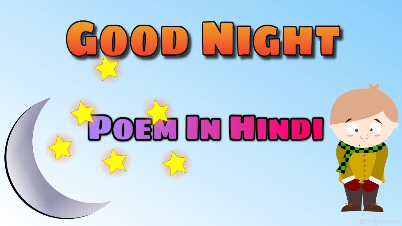 Good Night Poem Class 1st English   The Magic Carpet - YouTube