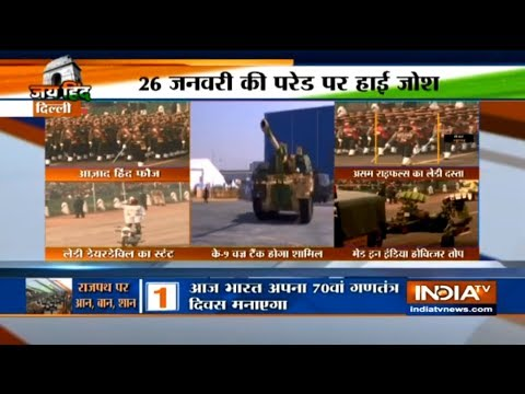 Delhi becomes a fortress as India celebrates 70th Republic Day today