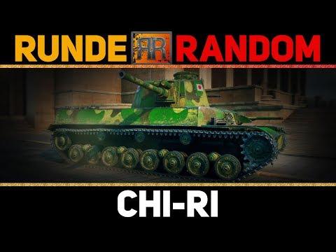 World of Tanks   [GER] RR #47 - Chi-Ri