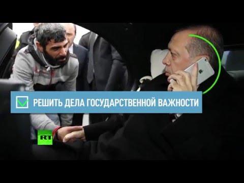 Видео: Эрдоган спас мужчину от самоубийства и отправил его ВОЕВАТЬ ЗА ИГИЛ! Новости сегодня 27.12.2015