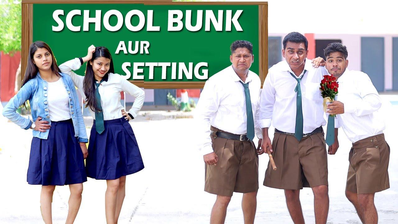 School Bunk Ki Setting | School Life | FARIDABAD ROCKERS |