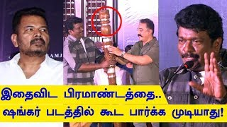 Parthiban talk about Director Shankar's Movie