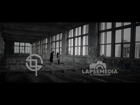 Lewis Carroll Band - Paranoia (Выжить После)