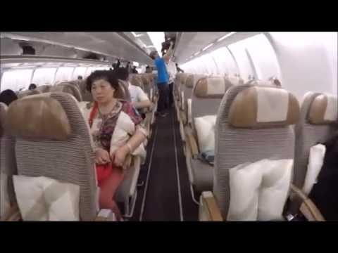 Etihad EY889 - Nagoya to Beijing - Airbus A330-200 (A6-EYU)
