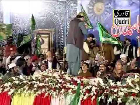 Rang Charya by Shahbaz Qamar fareedi at Noor Ka Samaa Islamabad G 10 3 Part 4 HD