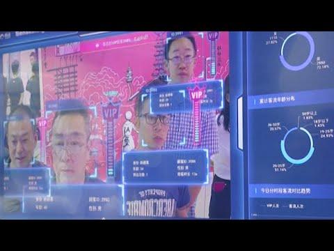 الصين تلزم مواطنيها بالخضوع لتكنولوجيا -التعرف على الوجه- كشرط لاستخدام الهواتف الذكية  - 12:00-2019 / 12 / 2