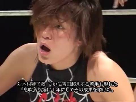 女子プロレスラー 吉田万里子