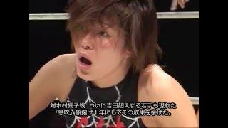 吉田真里子 - 女の子は大変
