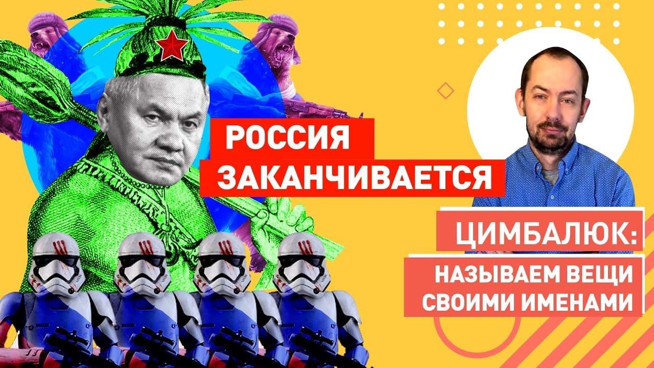 Странный 2020: Путин сделал шокирующие открытие о России