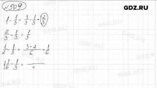 гдз по математике 6 класс 509
