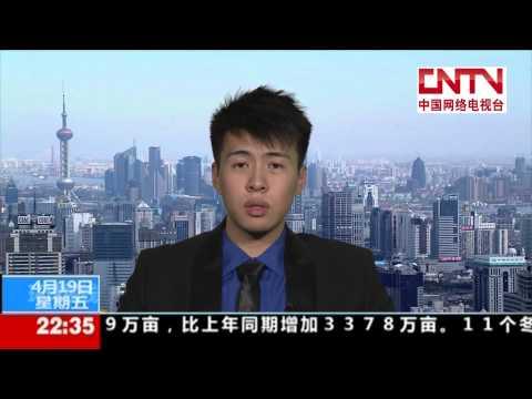 EB5 interview in Mandarin on cctv