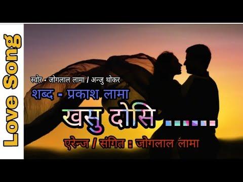 New Tamang Love Song