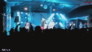 THANKS FOR COMING!!! SEE YOU AGAIN!」 【波の上フェスティバル2018】 ...