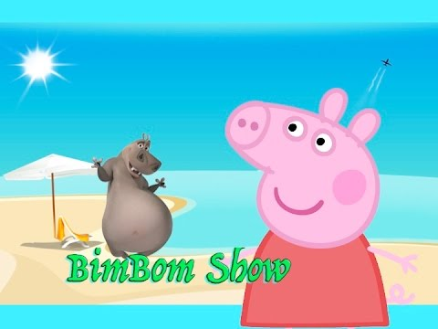 Peppa Pig kids songs Mix HEAD SHOULDERS KNEES and TOES
