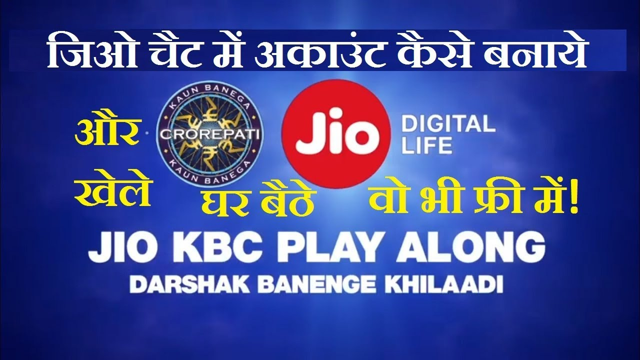 How To Register In Jio Chat And Play Kbc 2017 At Your Home Youtube