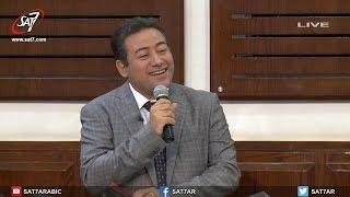 شخصية يعقوب - د. أسامة عاطف - اجتماع الحرية