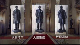 国会施設案内(中央広間)