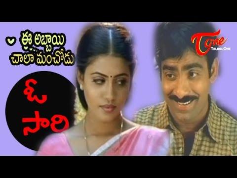 E Abbayi Chala Manchodu - Oh Sari - Romantic Song