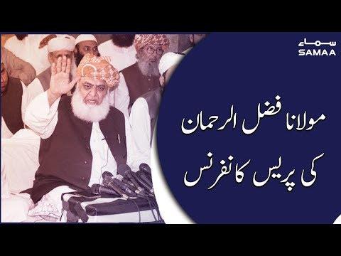 Fazal Ur Rehman Press Conference | SAMAA TV | 20 January 2020