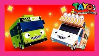 Tayo lieder Boom Chaka Boom l Tayo Lieder mit Spielzeug l Tayo Der Kleine Bus