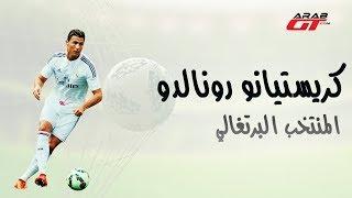 سيارات كريستيانو رونالدو - كأس العالم  2018 Cristiano Ronaldo Cars - World Cup