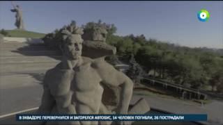 Телеканал «МИР» снял фильм о Сталинградской битве