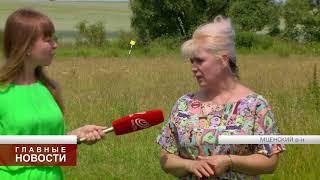 Поддержка фермерства на Орловщине