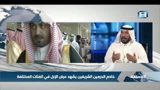 العيار: الملك يطلع على مجسم مشروع القرية السعودية للإبل