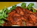 How to #Chicken Recipe Indian style & Simple and Easy tasty food