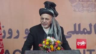 Ghani: MAIL Has Not Done Enough / نگرانی رییسجمهورغنی از نبود مصونیت غذایی