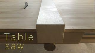 【DIY】あると便利だけど高い・・だからテーブルソー作ってみました!
