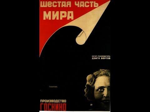 Шестая часть мира ( 1926, СССР, Документальный )