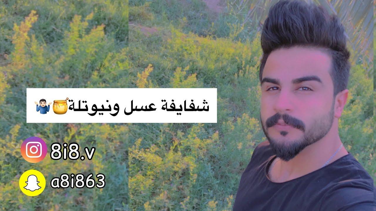 حبيت ياوادم بشر ربالي حسرة وعلة | حسين كريم التميمي | شعر غزل