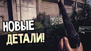 Get Even Прохождение На Русском #9 — НОВЫЕ ДЕТАЛИ!