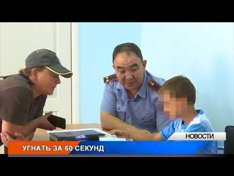В Уральске второклассник угнал и разбил третью машину
