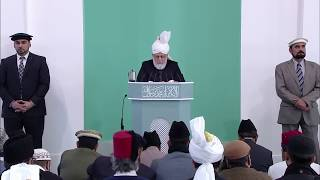 Friday Sermon: 20th December 2013 (Urdu)