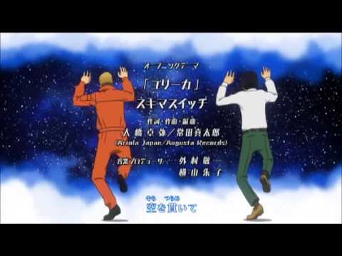 宇宙兄弟 ユリーカ ダンス練習用