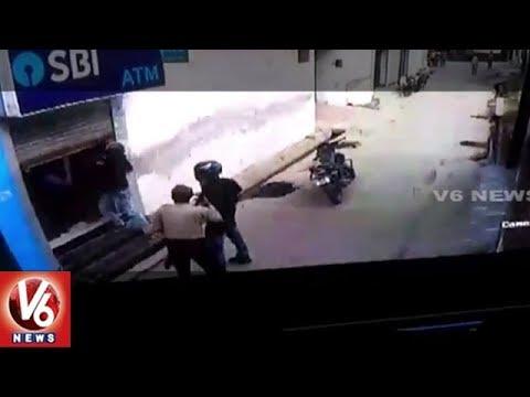 Security Guard Foils ATM Robbery Bid In Delhi's Kanjhawala | V6 News