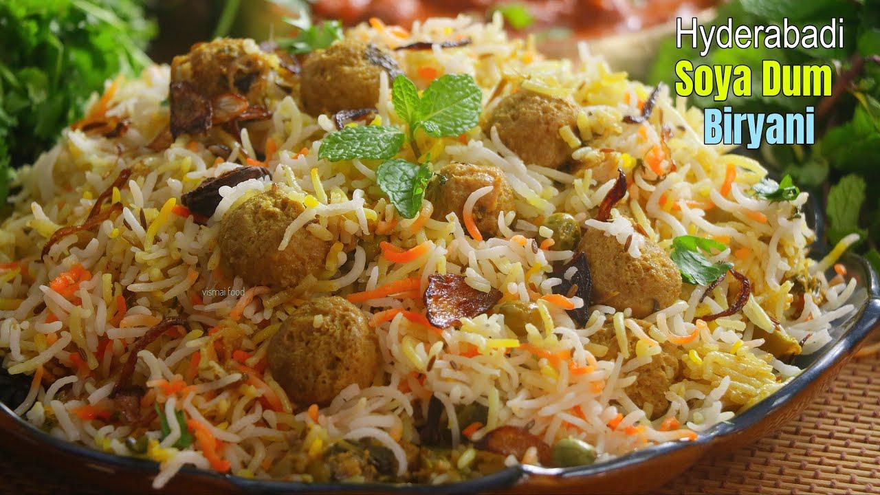మిల్మేకర్ / సోయా బిర్యాని | how to make hyderabadi style veg dum soya biryani  in Telugu vismai food