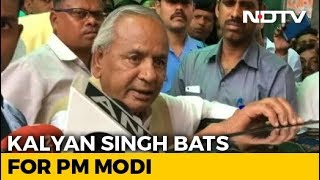 """Society Needs PM Modi"": Governor Kalyan Singh Channels BJP Karyakarta"