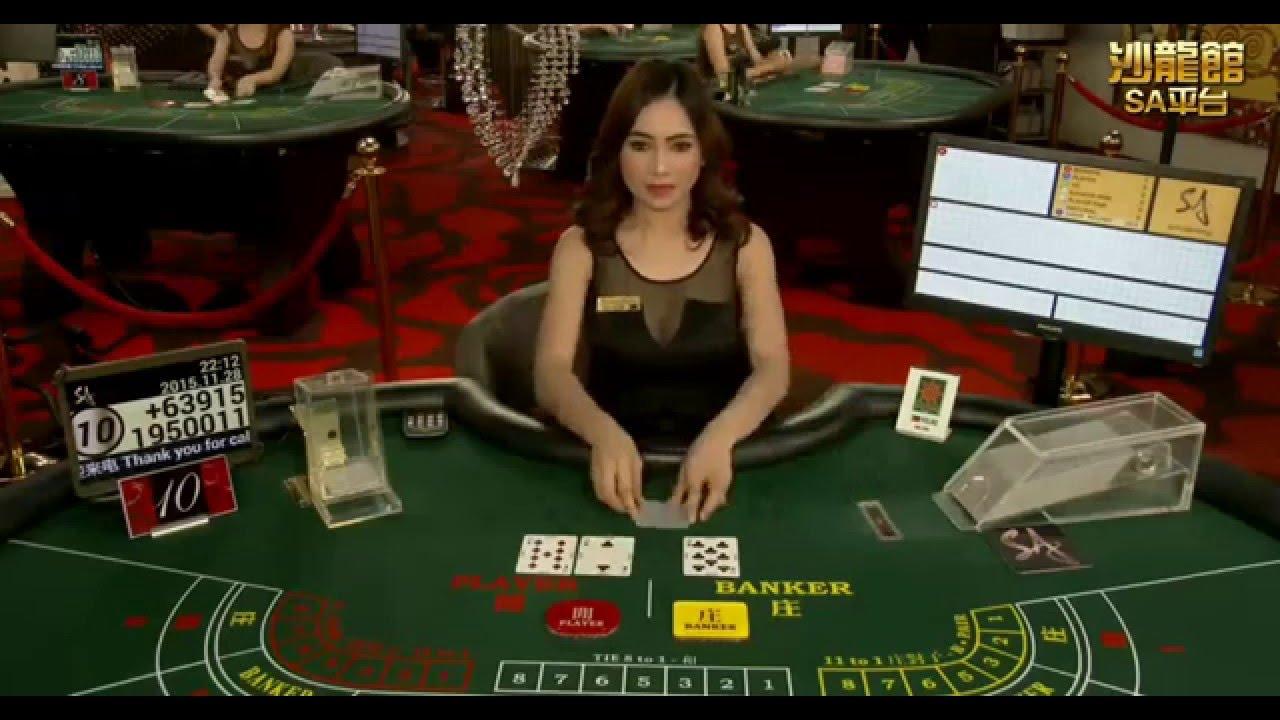 線上百家樂-網路賭場賺錢技巧 盡在沙龍臺灣Online - YouTube