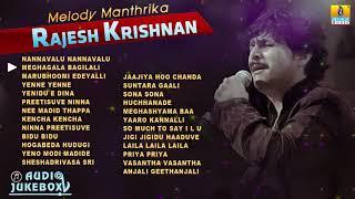 Melody Manthrika Rajesh Krishnan   Super Hit Songs of Rajesh Krishnan