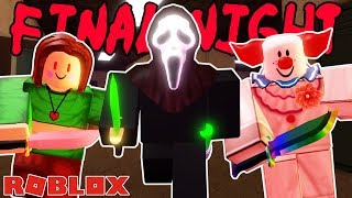 IS THIS OUR FINAL NIGHT?! / ROBLOX