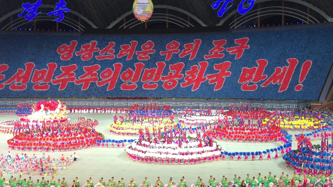 """North Korea: Mass Games Performance 2018 """"The Glorious Country"""" - Last Act (4K)"""